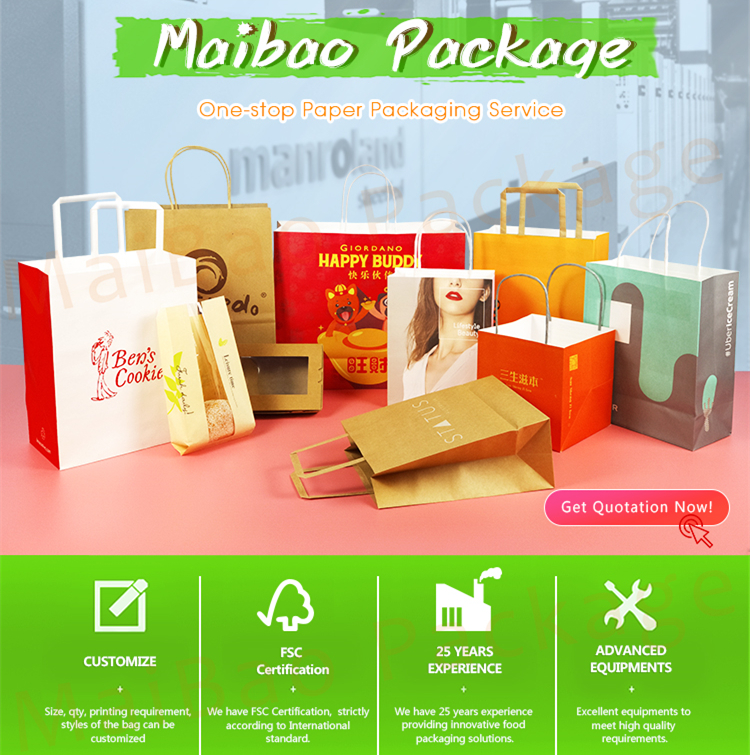 Low Cost Custom Design Printed Automatic Machine Made Kraft Paper Bag For Shopping