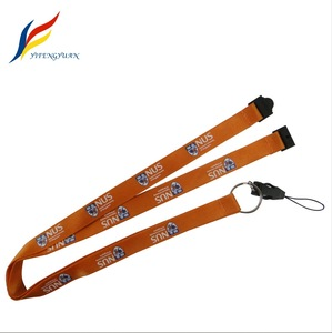 2017 Hot Sale Custom Logo Silkscreen Print Phone Strap No Minimum Order Polyester Lanyard