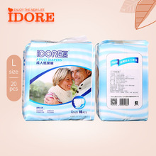 wholesale ultra thick disposable manufacturer adult diaper for elderly