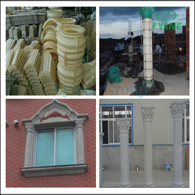 Concrete Decorative Columns Molds