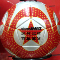 2016's new type training football ball Seamless Laminated football High Wear-Resistant TPU leather Butyl Bladder size 5