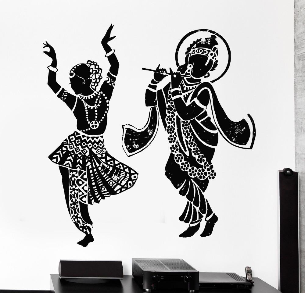 Buddha Dance Indian Hinduism Wall Sticker Home Decor Wall Decal Elephant Ganesh Buddhism India Indian Namaste Buddha Om Yoga God