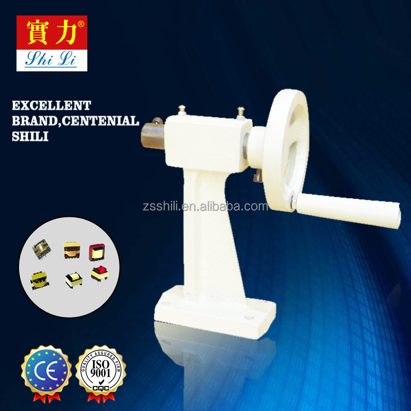SLP-93 hand tools transformer tape wrapping machine