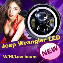 2016 High Low beam led driving light CE certificated Auto angel eyes 7 inch led headlight for Jeep wrangler