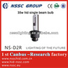 new NSSC 35w d2s/d2r hid single beam bulb hid xenon lamp for sale