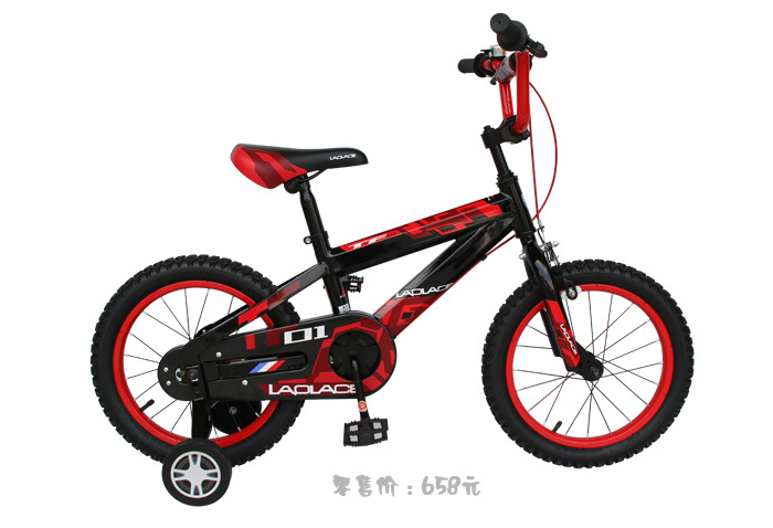 14 inch baby carrier children's 4 year old -7 year old baby non tricycle electric car super light bicycle