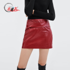 The New Design Red Faux Leather Sexy Mini Skirt Young Girl