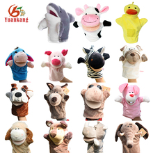 Plush Tiger/Donkey/Deer/Crocodile/Lobster/Pig/Teddy Bear/Reindeer/Frog/Monkey/Fish /Shark/Cow/Dog Toy/Duck Hand Puppet For Adult