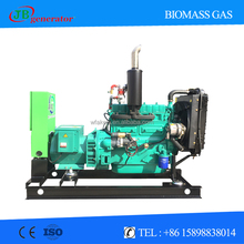 Small natural gas generator Manufacture