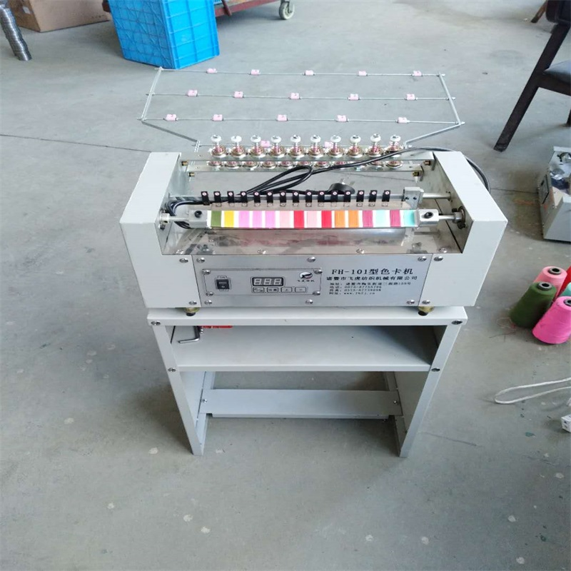 yarn sample color card winding machine