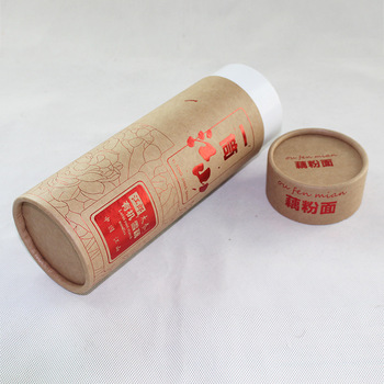 Custom mailing kraft paper tube with hot stamping straight edge for poster