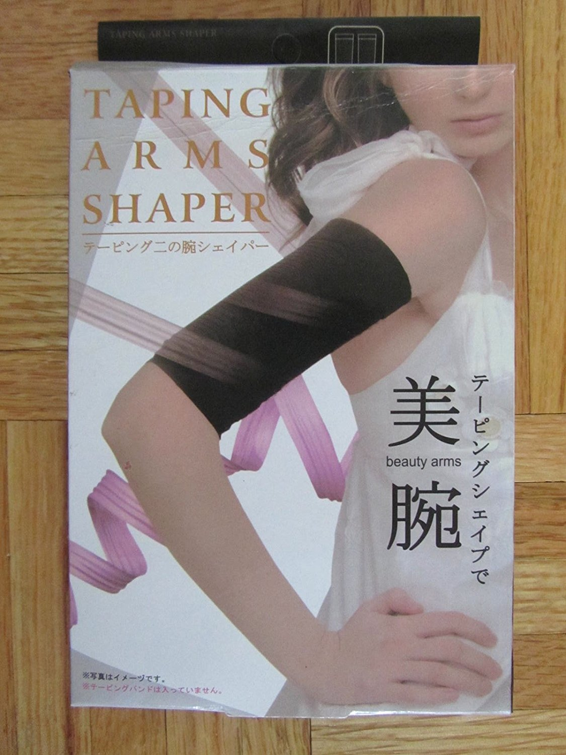One Pair of Taping Arms Shaper Arm Shaper Compression Sleeves for Slimming Support