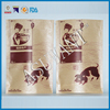custom printed beef jerky packaging bags/plastic lined kraft paper heat seal bag for coral trout China supplier