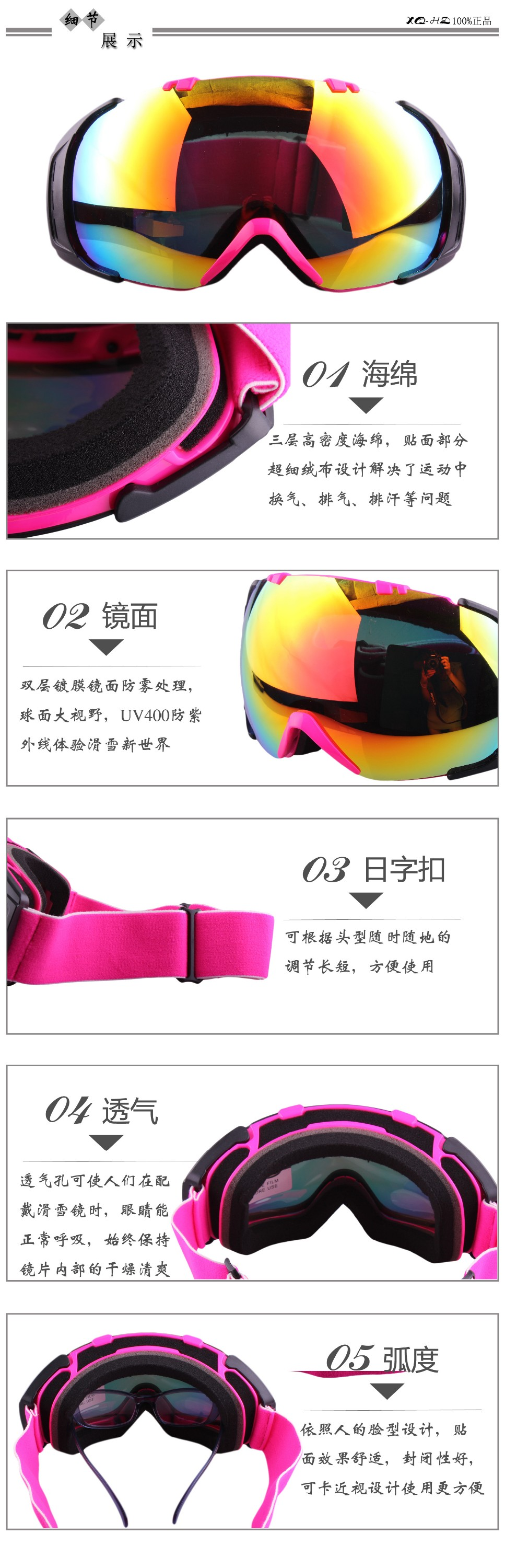 Interchangeable straps safety snowboarding custom snow goggles
