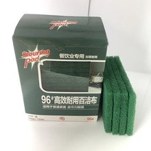 high quality nylon scour pad for dish cleaning