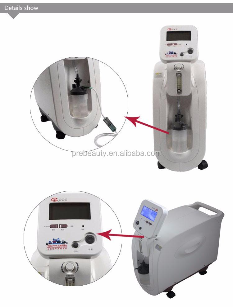 home oxygen machine price