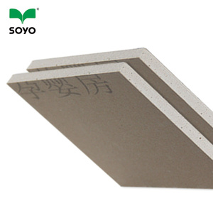 Gyproc Gypsum Board, Gyproc Gypsum Board Suppliers and