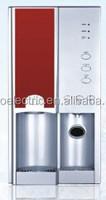 Multi-Function office Ice maker with water dispenser,capacity 12kg KK-16R