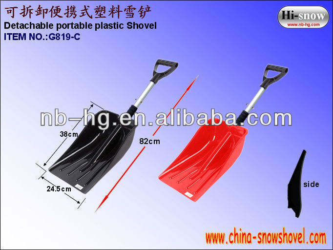 Removable plastic snow removal(G819-C)