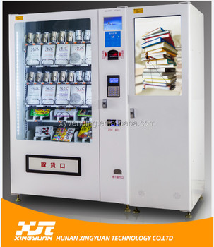 Itl Bill Acceptor Magazine Vending Machine Distributor - Buy Magazine  Vending Machine,Vending Machine Distributor,Vending Machine Bill Acceptor