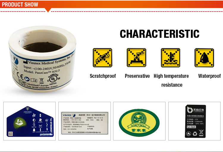 Adesivo personalizzato Stampato Qr Codice Condiviso Della Bicicletta La Stampa di Etichette