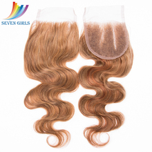 Wholesale Body Wave Bleached Knots 27# Light Brown Lace Closure With Baby Hair