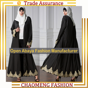 1501# muslim clothing products muslim jilbab kimono lexus silk route nida fabric designs dubai pictures cardigan abaya for women