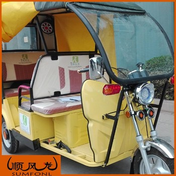 High Quality Passenger Electric Tricycle on Sale from China