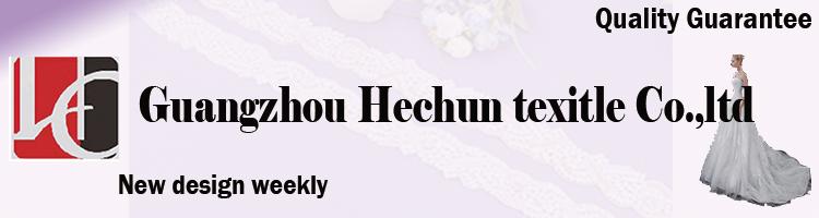 HC-4101 การออกแบบที่หรูหราเย็บปักถักร้อยลูกปัดเจ้าสาวลูกไม้ผ้าสำหรับผู้หญิงแต่งตัว