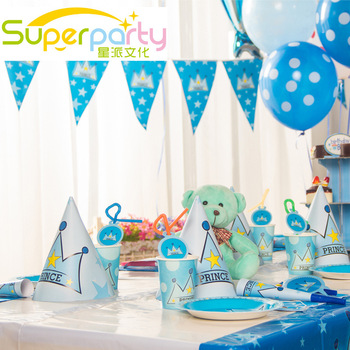 China Manufactory Provide Hotsales Happy Birthday Theme Party Sets Pink Theme Princess Party Favors For Kids Birthday Buy Birthday Theme Party