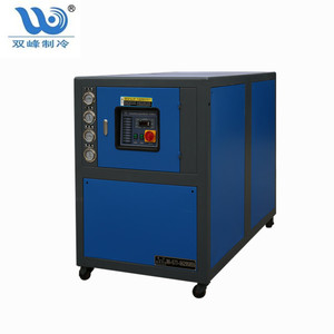 New type cooling industrial water cooled chiller