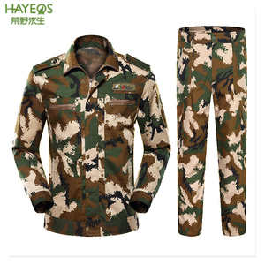 cheap camouflage shirt clothes merchant navy uniform