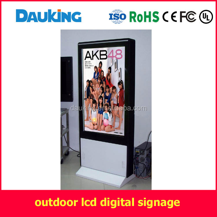 55 inch outdoor free standing sunlight readable water proof air condition LCD advertising player