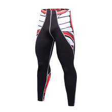 2018 Mannen Gym Private Label Fitness Kleding Gedrukt Shiny Broek Compressie Yoga Sport <span class=keywords><strong>Gewatteerde</strong></span> <span class=keywords><strong>Leggings</strong></span>