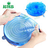 Multi Size Silicone Lids for Food cups mugs and Bowl,flexible suction Reusable Lids Cover Wrap Silicone Stretch Lids