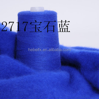 China Slub Chunky Yak Wool Yarn Supplier Cheap Wholesale Good ...