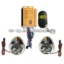 alarm system motorcycle with mp3 player/rfid motorcycle alarm