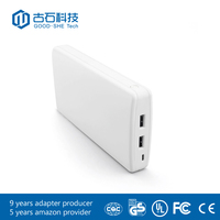 2016 hot sale power bank from big factory can supply 20000mAh recharge 2 ports power bank with high quality