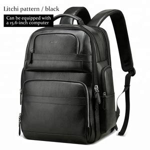 Bopai Backpack 876dbe44189a9