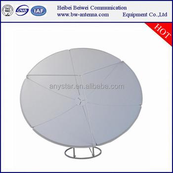 8 Inch (240cm) Prime Focus Satellite C-band Dish