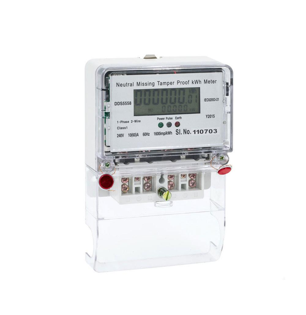 Most Favorable  DDS5558 Single Phase DLMS Electricity Energy Meter Manufacturers