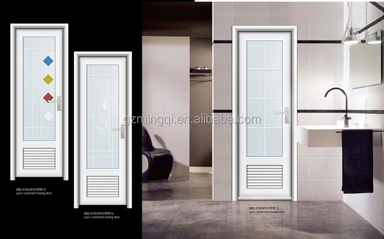 Bathroom Entry Doors