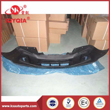Factory Price auto car rear bumper framework for ISUZU D-MAX 2012-