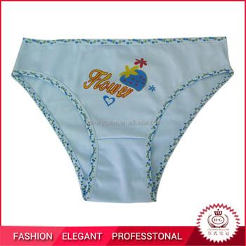 Free Sample Panties 85