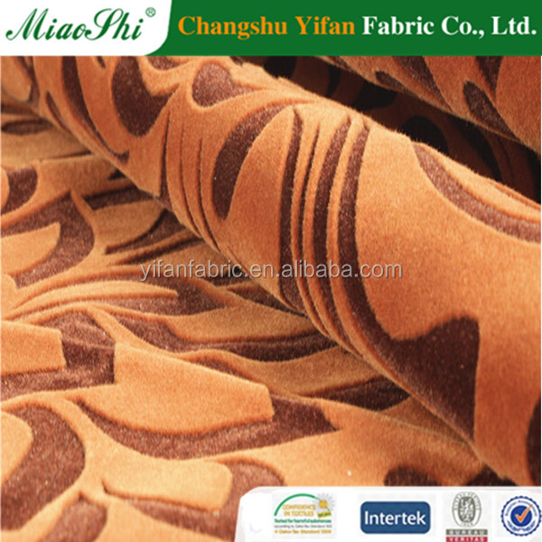 China upholstery textile factory price flocking upholstery fabric for antique furniture/blanket