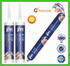 Neutral Building Silicone Sealan / glass sealant / waterproof sealant