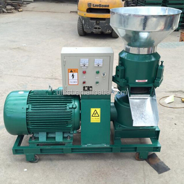 Low price wood pellet machine