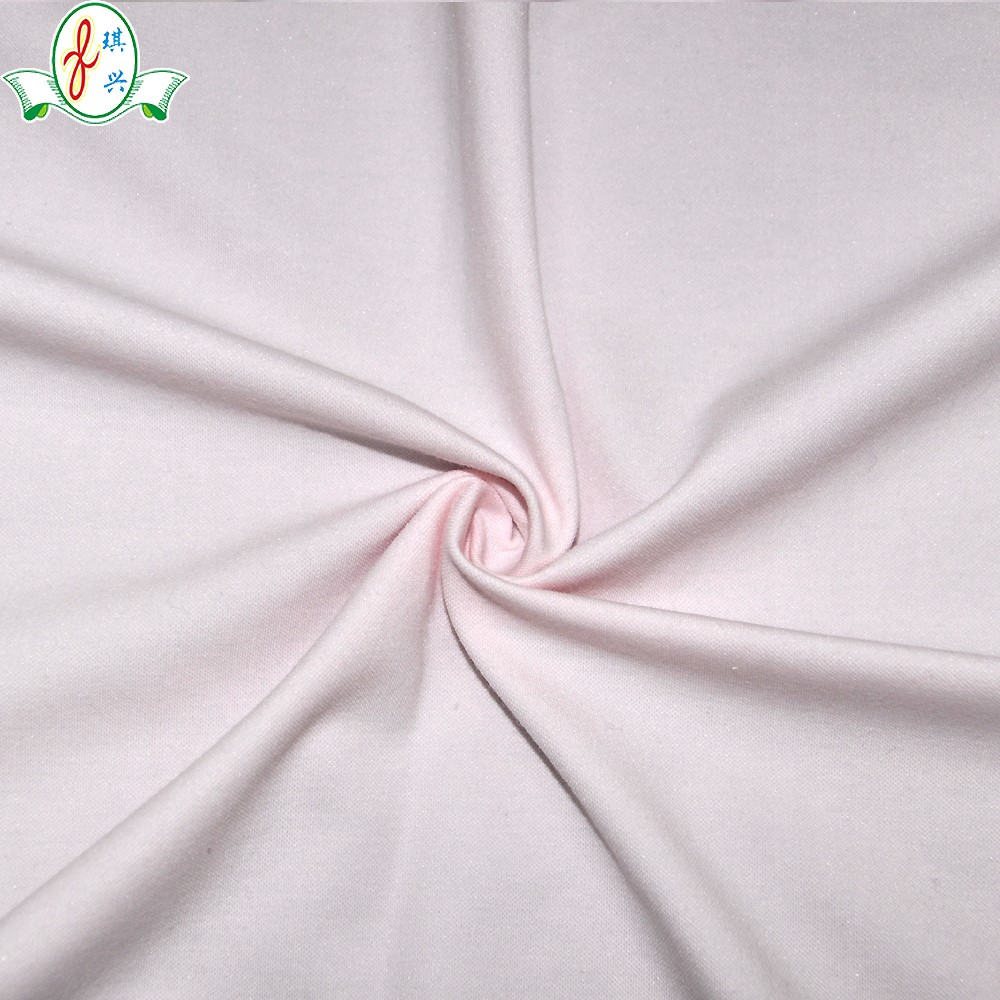 Pink Nylon+Spandex+Cotton Fabric Used for T-shirt/Lingerie/Underwear