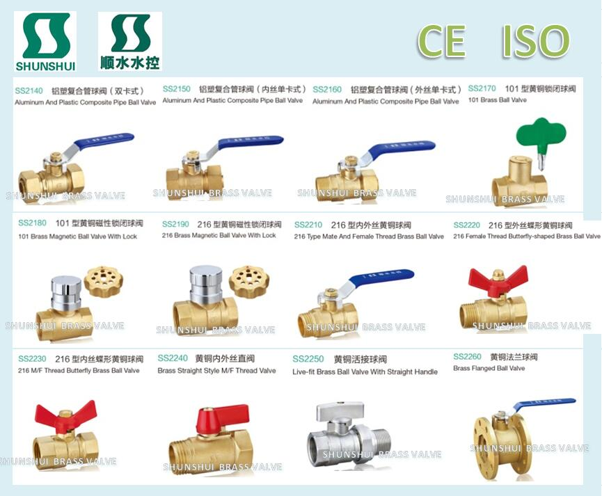 China Supplier 15mm Forged Brass Ball Valve