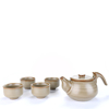 /product-detail/ready-to-ship-modern-style-5-pcs-ceramic-chinese-tea-sets-60755215815.html